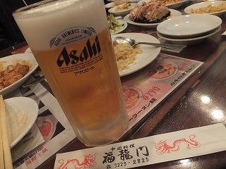 koenji-fukuryumon2.jpg