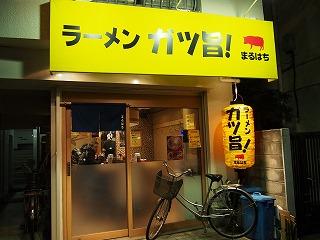 koenji-gatsu-uma1.jpg