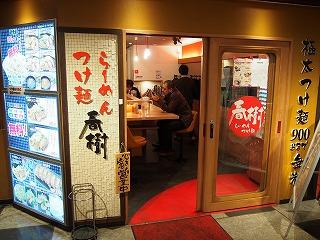 koenji-haruki11.jpg