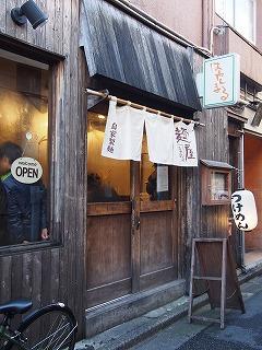 koenji-hayasimaru6.jpg