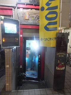 koenji-ichiya19.jpg