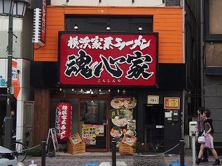 koenji-konshinya1.jpg