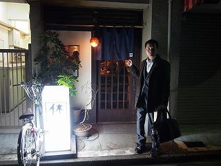 koenji-koryori-kyu538.jpg