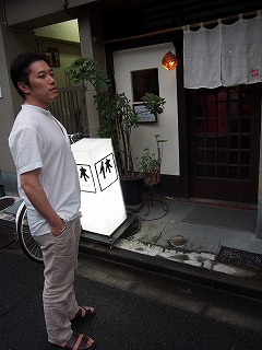 koenji-koryori-kyu558.jpg
