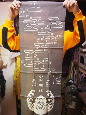 koenji-koryori-kyu620.jpg