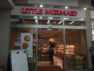 koenji-little-mermaid1.jpg