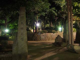 koenji-mabashi-park55.jpg