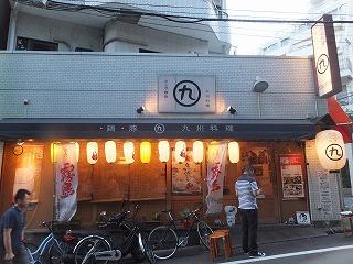 koenji-marukyu48.jpg