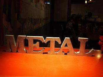 koenji-metalmeshi3.jpg