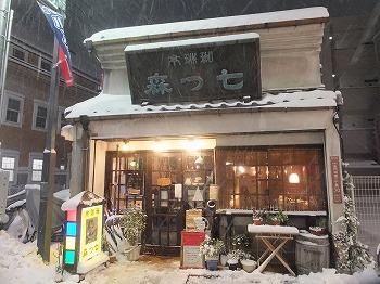 koenji-nanatsumori3.jpg