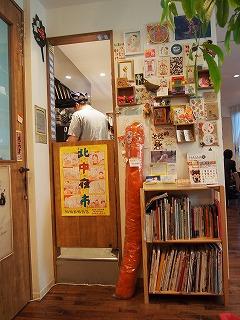 koenji-pottercafe4.jpg