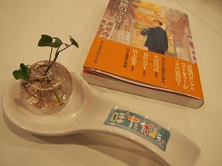 koenji-pottercafe5.jpg