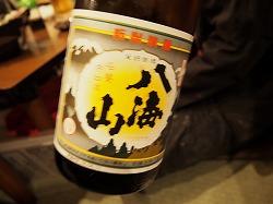 koenji-shimonya102.jpg