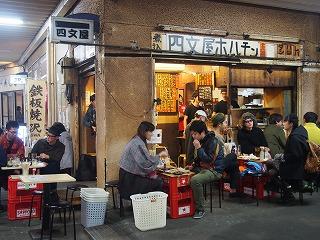 koenji-shimonya165.jpg