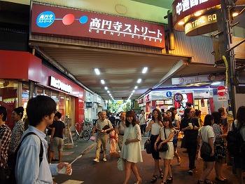koenji-street230.jpg
