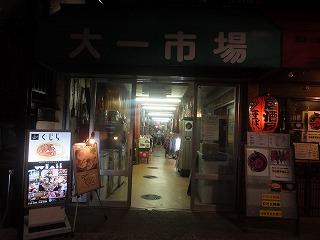 koenji-street237.jpg