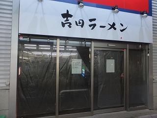 koenji-street238.jpg
