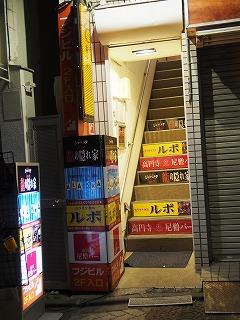 koenji-street240.jpg
