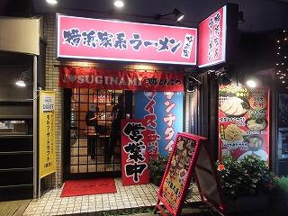 koenji-suginamiya1.jpg