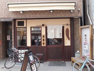 koenji-tabushi12.jpg