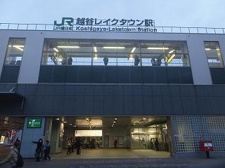 koshigaya3.jpg
