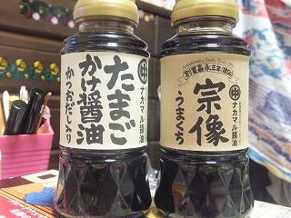 munakata19.jpg