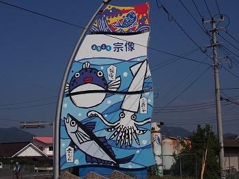 munakata24.jpg