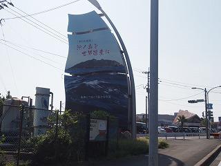 munakata25.jpg