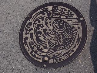munakata29.jpg