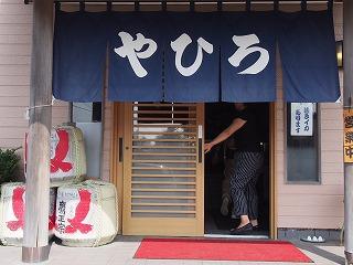 munakata31.jpg
