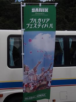 munakata4.jpg
