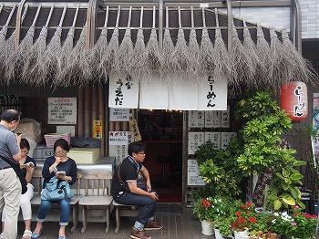 niiza-ueda1.jpg