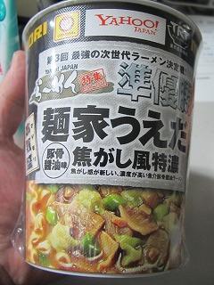 niiza-ueda8.jpg