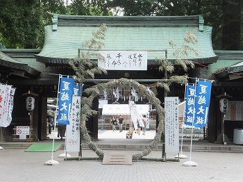 ohmiya-hachimangu1.jpg