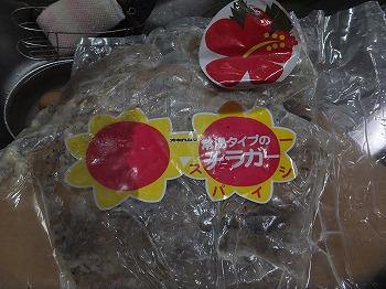 okinawa435.jpg