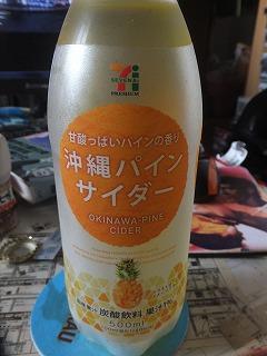 okinawa440.jpg