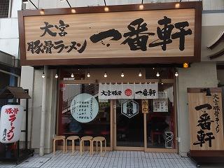 saitama-ichibanken1.jpg
