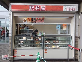 saitama-railway-museum10.jpg