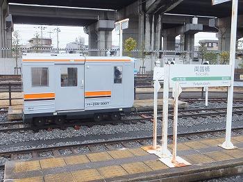 saitama-railway-museum18.jpg