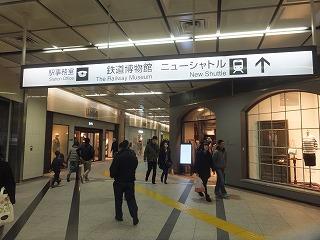 saitama-railway-museum2.jpg