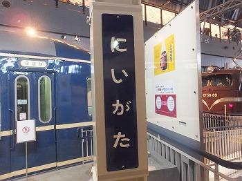 saitama-railway-museum26.jpg