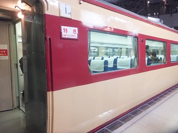 saitama-railway-museum28.jpg