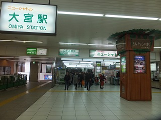 saitama-railway-museum3.jpg