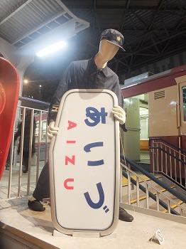 saitama-railway-museum39.jpg