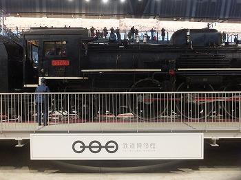 saitama-railway-museum48.jpg
