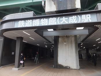saitama-railway-museum6.jpg