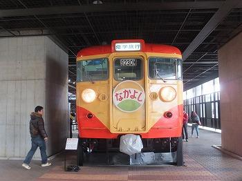 saitama-railway-museum7.jpg