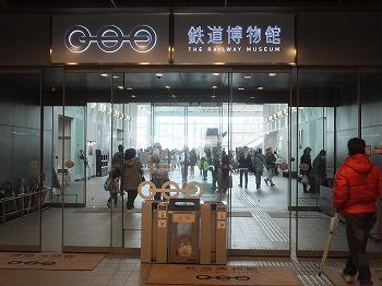 saitama-railway-museum9.jpg