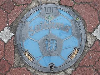 saitama-street36.jpg