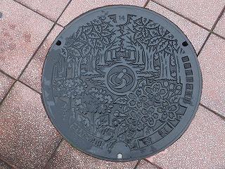 saitama-street38.jpg